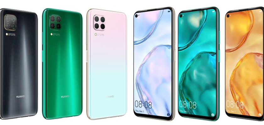 Huawei nova 7i Price in Gambia, USB Drivers, Wallpapers 2019