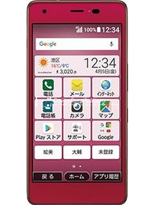 Otegaru 01 32GB with 3GB Ram