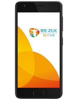 Z2 Rio Edition 32GB with 3GB Ram